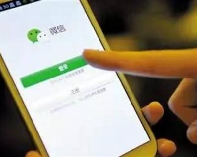 微信删除的聊天记录怎么恢复?教你简单易操作的办法
