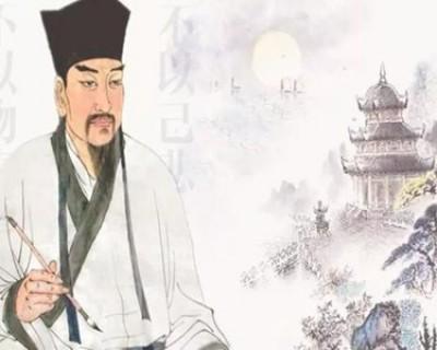范仲淹《岳阳楼记》 还记得《清平乐》耿直忠诚的范仲淹吗?