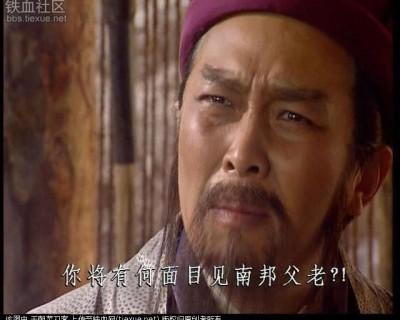 东吴为什么不救蜀国