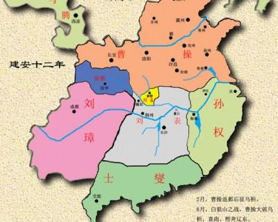 三国刘备最强盛时地图