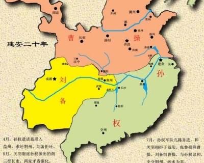 夷陵之战如果刘备赢了