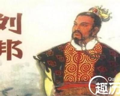 刘备是刘邦第几代孙子