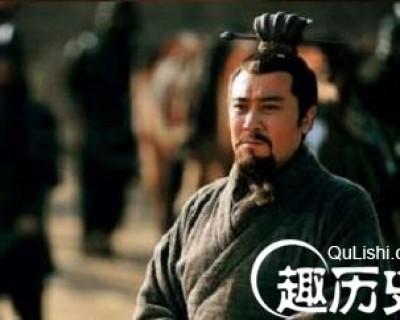 刘备为什么传位阿斗