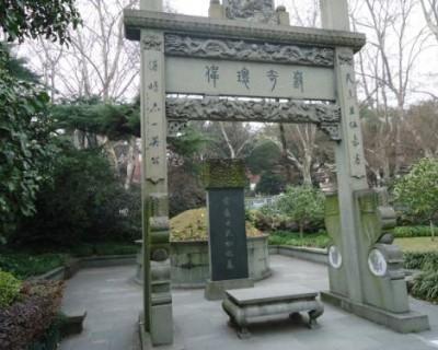 武松墓为什么在杭州