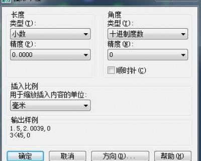 电脑bak文件怎么打开(miui备份bak文件查看器)