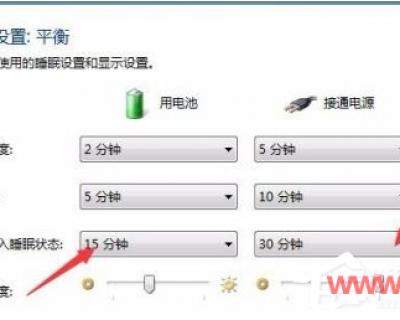 Win7电脑的自动休眠要怎么设置?