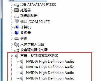 电脑重装win7系统后没有声音怎么办?