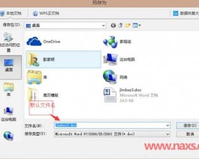 Win7怎么批量重命名文件?Win7批量重命名文件的方法