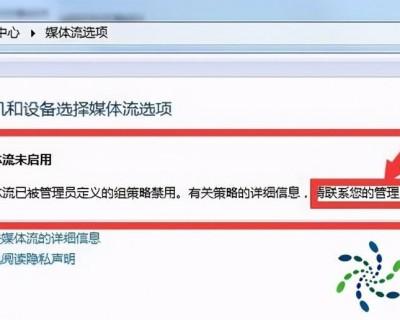 win7局域网共享设置(win7系统共享设置的详细操作方法)