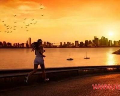 一天之中什么时候跑步减肥效果最好 最佳时间不可不知!