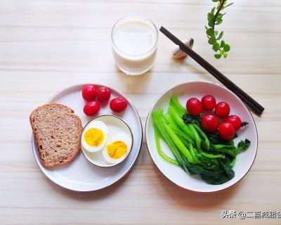 减肥计划一周表(营养师一周的营养减脂食谱)